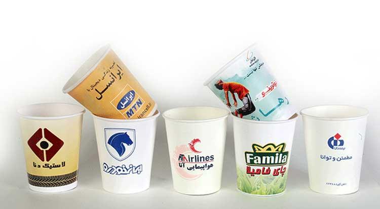 چاپ لیوان کاغذی در ارومیه